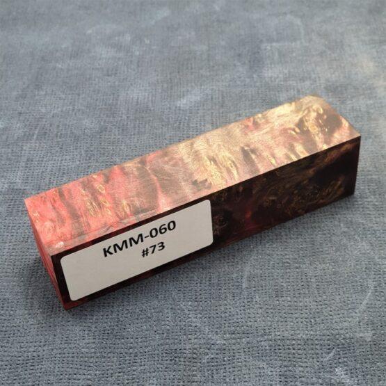 Stabilised Buckeye Burl Block #73 (34 x 34 x 139mm)